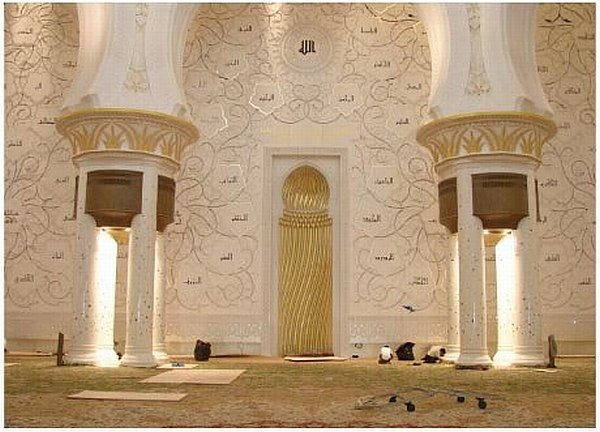 Sheikh Zayed Mosque Abu Dhabi All About Natural Stone